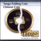 Tango Folding Chinese coin by Tango Magic